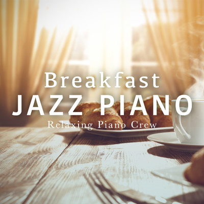 ハイレゾアルバム/Breakfast Jazz Piano/Relaxing Piano Crew