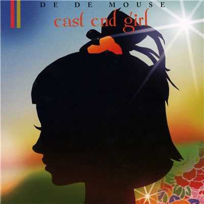 アルバム/eastend girl/DE DE MOUSE