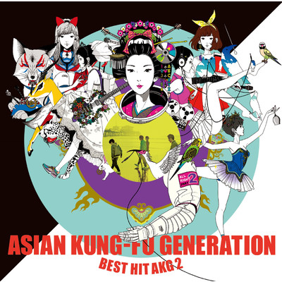 アルバム/BEST HIT AKG 2 (2012-2018)/ASIAN KUNG-FU GENERATION