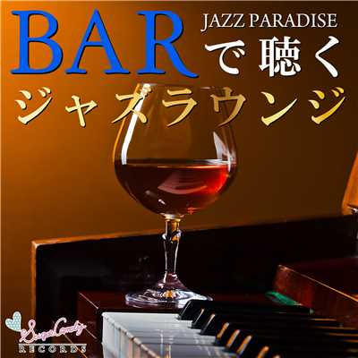 シングル/dance with stranger -slow-/JAZZ PARADISE
