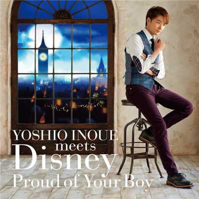 アルバム/YOSHIO INOUE meets Disney 〜Proud of Your Boy〜/井上 芳雄