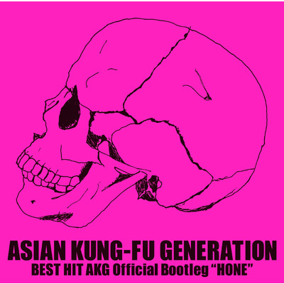 "ハイレゾアルバム/BEST HIT AKG Official Bootleg ""HONE""/ASIAN KUNG-FU GENERATION"