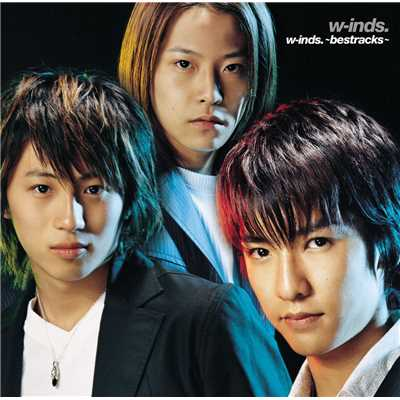 シングル/try your emotion/w-inds.