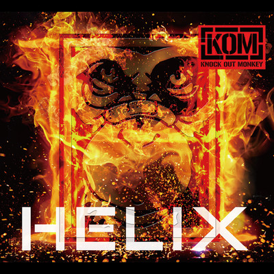 アルバム/HELIX/KNOCK OUT MONKEY