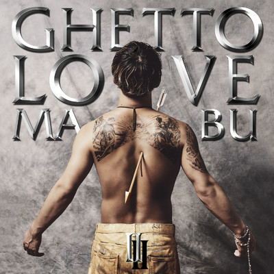 アルバム/GHETTO LOVE II/MABU