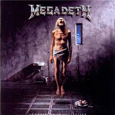 アルバム/Countdown To Extinction/Megadeth