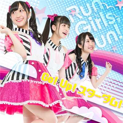 着うた®/Go! Up! スターダム!(Instrumental)/Run Girls, Run!