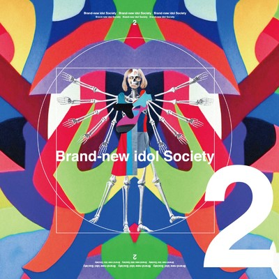 アルバム/Brand-new Idol Society2/BiS
