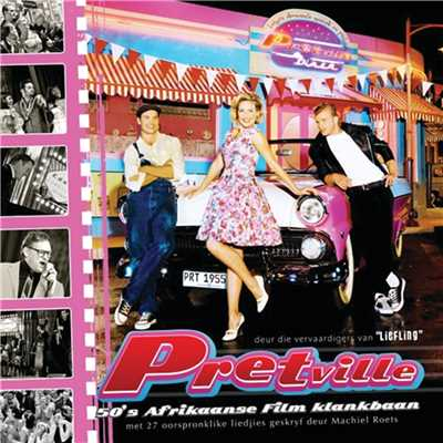 アルバム/Pretville (Original Motion Picture Soundtrack)/Various Artists