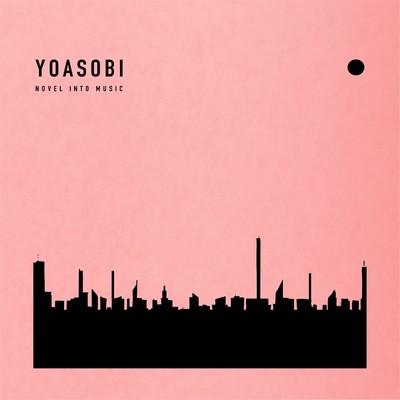 アルバム/THE BOOK/YOASOBI