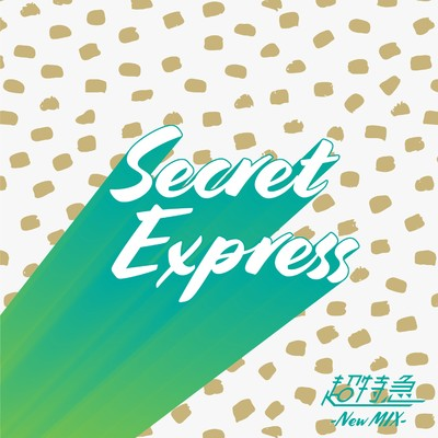 ハイレゾ/Secret Express (New Mix)/超特急