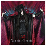 アルバム/Vampire Chronicle 〜V-Best Selection Vol.2〜 One/D