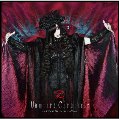 アルバム/Vampire Chronicle 〜V-Best Selection Vol.2〜 Two/D