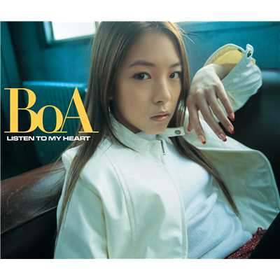 シングル/LISTEN TO MY HEART/BoA