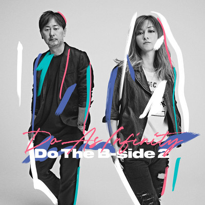 アルバム/Do The B-side 2/Do As Infinity