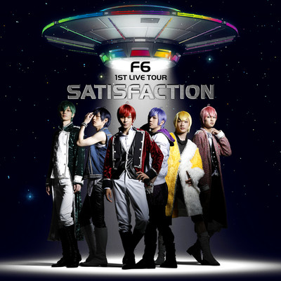 ハイレゾアルバム/F6 1st ALBUM Satisfaction/Various Artists