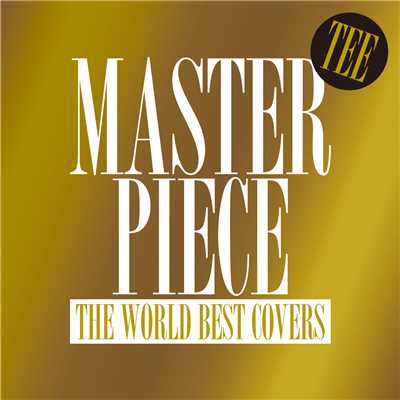 アルバム/MASTERPIECE ~THE WORLD BEST COVERS~/TEE