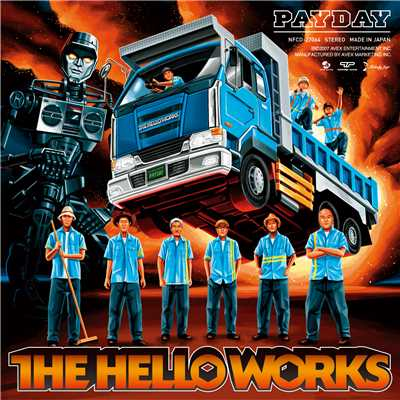 シングル/EVERY SINGLE DAY/THE HELLO WORKS