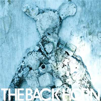 アルバム/B-SIDE THE BACK HORN/THE BACK HORN