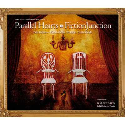 シングル/Parallel Hearts  〜Instrumental〜/FictionJunction