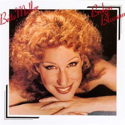 シングル/A Dream Is A Wish Your Heart Makes/Bette Midler