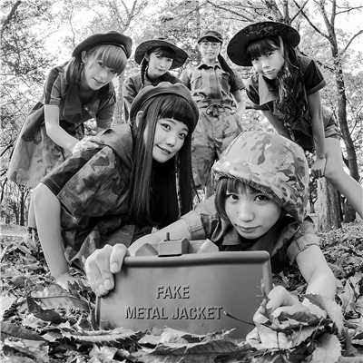 アルバム/FAKE METAL JACKET/BiSH