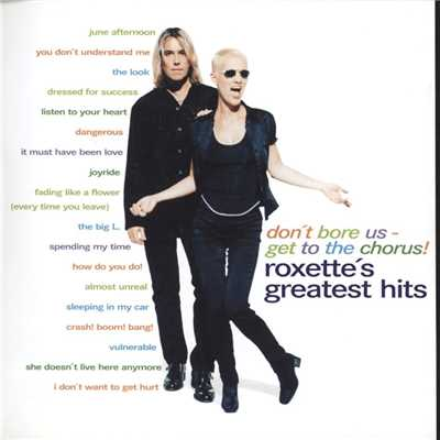 シングル/She Doesn't Live Here Anymore/Roxette