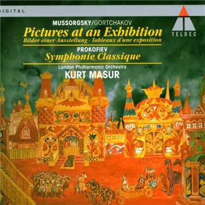 シングル/Mussorgsky/Gortchakov : Pictures at an Exhibition : 2. The Old Castle/Kurt Masur
