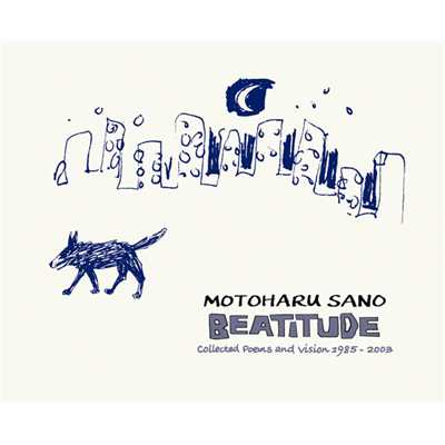 アルバム/BEATITUDE -Collected Poems and Vision 1985 - 2003 motoharu sano/佐野元春