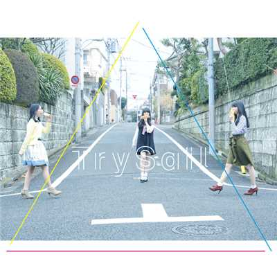 歌詞/Youthful Dreamer/TrySail