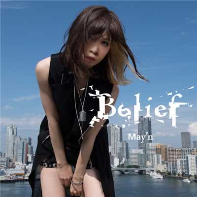 アルバム/Belief/May'n