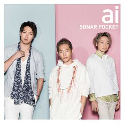 シングル/ai/Sonar Pocket