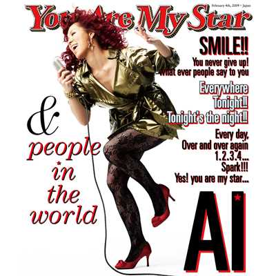 YOU ARE MY STAR/AI