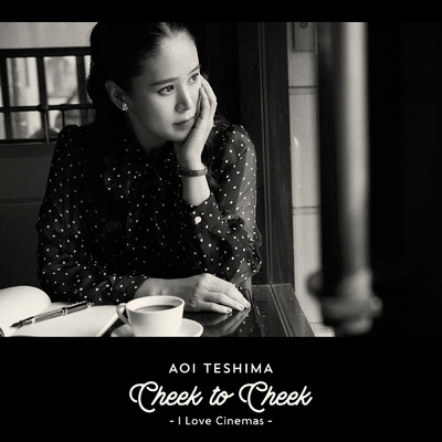 アルバム/Cheek to Cheek〜I Love Cinemas〜/手嶌葵