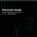 ハイレゾアルバム/PSYCHO-PASS Sinners of the System Theme songs + Dedicated by Masayuki Nakano/中野雅之 (BOOM BOOM SATELLITES)