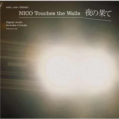 シングル/April/NICO Touches the Walls