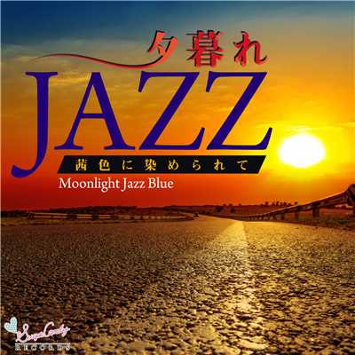 SAY YES/Moonlight Jazz Blue