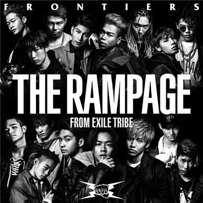 ハイレゾアルバム/FRONTIERS/THE RAMPAGE from EXILE TRIBE