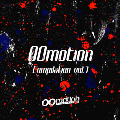 アルバム/00motion Compilation vol.01/Various Artist