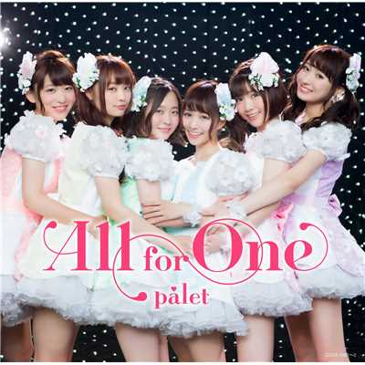 シングル/All for One(Instrumental)/palet