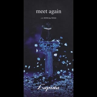 着うた®/meet again/Laputa