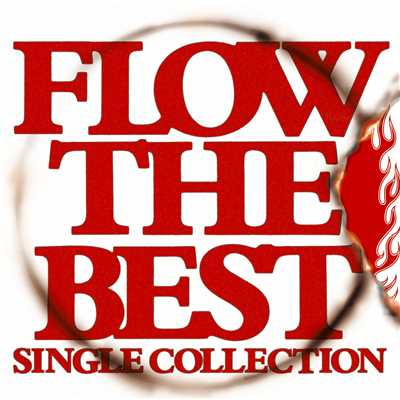 アルバム/FLOW THE BEST 〜Single Collection〜/FLOW