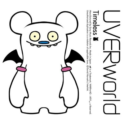 シングル/D-tecnoLife/UVERworld