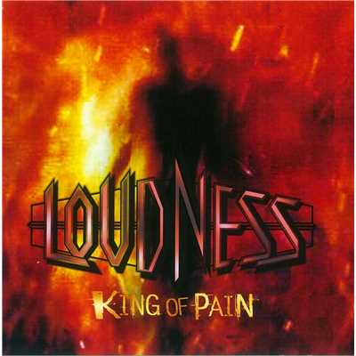 アルバム/KING OF PAIN 因果応報(Remaster Version)/LOUDNESS