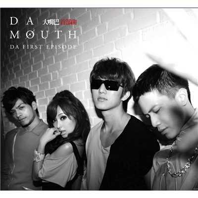 da first episode da mouth収録曲 試聴 音楽ダウンロード mysound