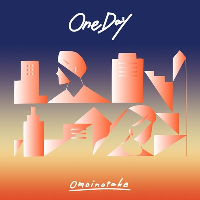シングル/One Day/Omoinotake