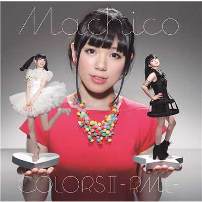 シングル/only my railgun/Machico