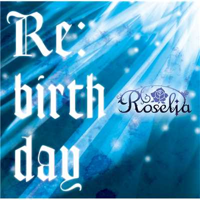 アルバム/Re:birth day/Roselia
