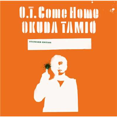 ハイレゾアルバム/O.T. Come Home (Greg Calbi Mastering ver.)/奥田民生