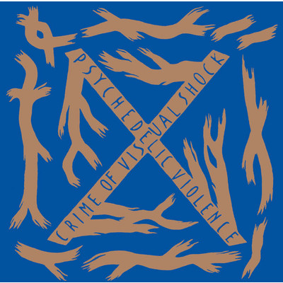 アルバム/BLUE BLOOD SPECIAL EDITION/X